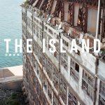 『THE ISLAND 軍艦島』刊行と記念イベント(東京・福岡・長崎・大阪)
