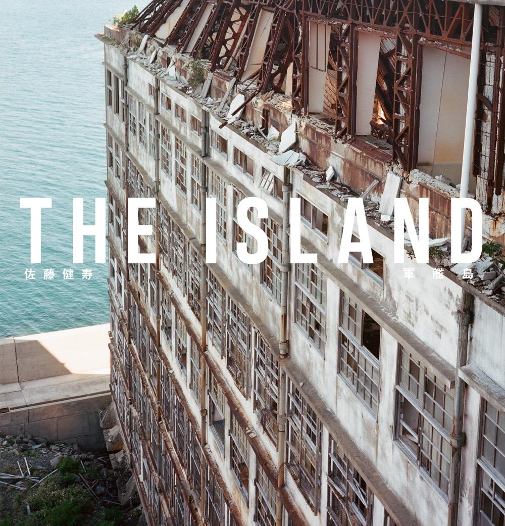 THE ISLAND - 軍艦島 -