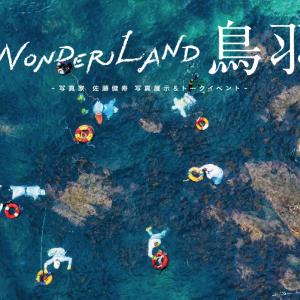 "<span class=""title"">WONDERLAND 鳥羽</span>"
