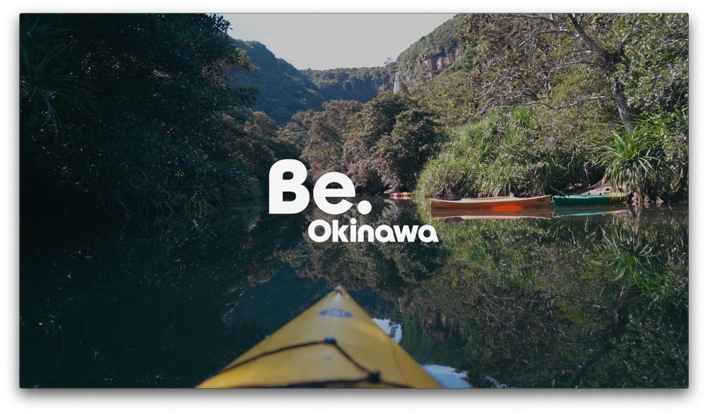 Be.Okinawaキャンペーン